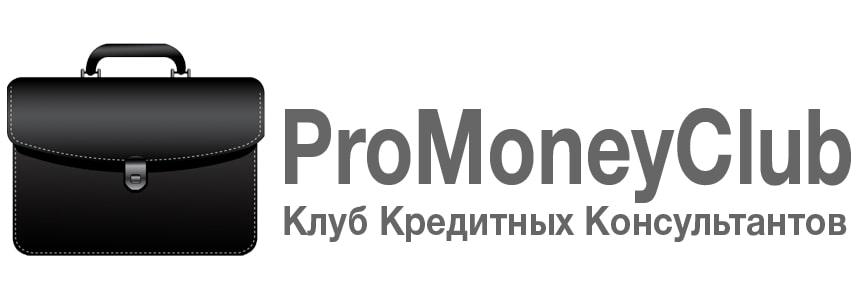 promoneeyclub1