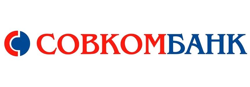 sovkombank1